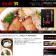 群馬県伊勢崎市 濃厚つけ麺・おいしいラーメンのお店【麺魂39】