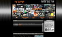 四日市市 旧車整備・旧車修理は【T.S MOTOR】