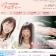 江南市のピアノ教室【未来型音楽教室 コスモメロディー】