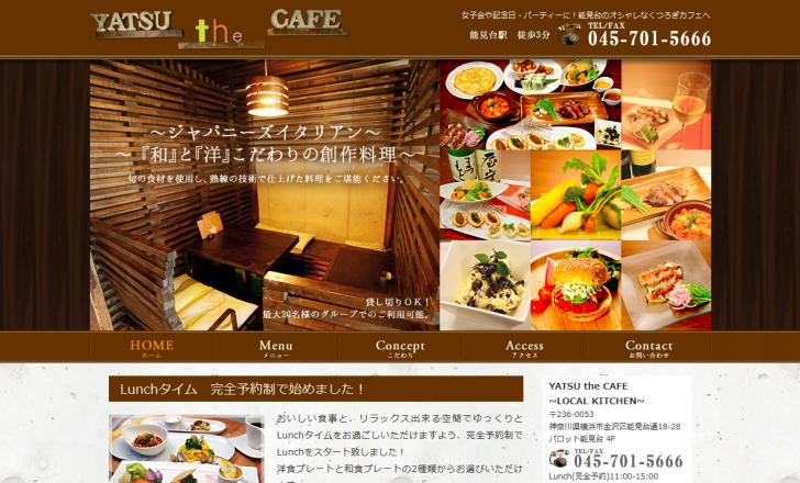 女子会や特別な記念日はYATSU the CAFEへ 能見台駅徒歩3分