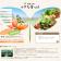 無農薬野菜・ベビーリーフの生産なら、野菜工房小さな葉っぱへ
