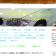 車のキズ修理、自動車修理は - 新潟市 トータルリペア轟BODY