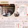 京都市を中心に子育て講習会やセラピスト養成講座を開催する大和躾伝承学