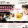 音楽教室をお探しなら磯子区の湯川ピアノ教室