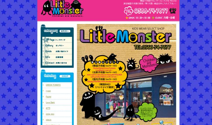 韓国子供服のセレクトショップ、激安子供服 - Little Monster