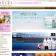 エステ化粧品・化粧品の通販【Eclat(エクラ)】 HOME