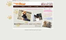 横浜市戸塚区のアットホームなトリミングサロン|トリミングサロンDear