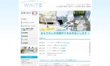 つくば ハウスクリーニング・ビルメンテナンス【ホワイトサービス】