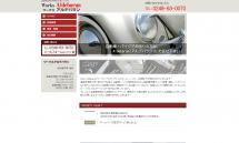 須賀川の自動車修理、車検のことならワークス アルデバランへ