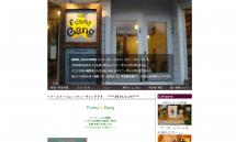 燕三条・県央の美容室/FUNNYGANG(新潟県三条市)