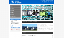 プラスチック金型、射出成形金型 - 株式会社 佐竹成型