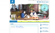 海の見えるカフェで素敵なランチ。沖縄のCAFE&DINING Santorini