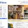 ソファーやインテリア家具をアウトレット家具店で購入 佐賀市の【dig】