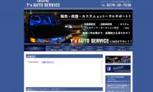 愛車のドレスアップやヘッドライト加工は群馬県Y's AUTO SERVICE
