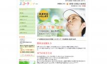不用品回収・遺品整理は横浜市【エコランナー】