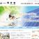 新潟市 太陽光発電・ソーラーパネルの設置【電友舎】