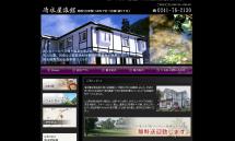 会津の宿泊は清水屋旅館へ!名物「裁ちそば」もどうぞ