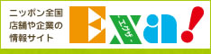 exa_banner