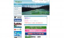 横浜 ゴルフ練習場-ゴルフスクール【ゴルフガーデンフォーレスト】