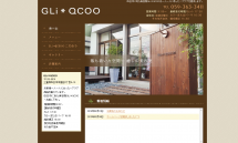 一人一人にあったヘアケアを提供する美容院【GLi*QCOO】三重県四日市市