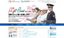 名古屋・春日井で障害者雇用の就労施設の相談はベストへお任せ