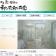 仙台で鍼灸(はり・お灸)治療なら和來和來堂