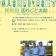 名古屋市の便利屋・電気工事|井上電気 - トップページ