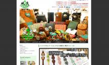 レザー財布などのレザークラフト、ハンドメイド革製品は愛知県大府市の風炎へ