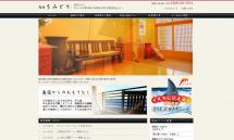 島宿 うみどり|日間賀島 旅館 HOME