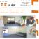 新潟市の整体・鍼灸 - LIFE治療院