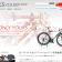 ロードバイク・パーツ通販【KS CYCLE PARTS SHOP】エヴァディオ・マジックギア等取扱