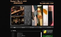 仙台のライブバー&レコーディングスタジオ - Tommy's Bar & live! REMEMBER