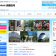 株式会社 新陽住宅|米沢市の不動産情報館|賃貸・売買・アパート・マンション・一戸建て・土地・駐車場