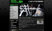 山口県のハーレーカスタムバイクは【バドロータスモーターサイクル】