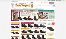 ダンスコ通販専門店【Foot Comfort】