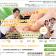 津島市で交通事故治療、むち打ち症治療に特化した接骨院。なごみ針灸接骨院