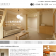 愛知県の設計事務所、建築設計士 - 松尾建築設計室