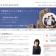名古屋でコーチング・企業カウンセリングセミナーはOKURIMONO