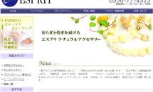 サンキャッチャー-SWAROVSKI-オーダーメイドパワーストーンのお店【ESPRIT】 2014-11-07 10-04-25