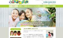 英会話教室Skidamarinkは碧南市にて子供英会話教室も開講中