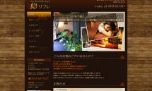 豊川のマッサージ・リラクゼーションサロン【心 リフレ】
