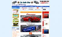 車のカーオーディオやスピーカーの交換|カーオーディオ通販のEDIO