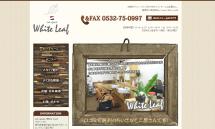 豊橋市-シェービングが出来る理容店【White Leaf】