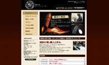 愛知県で靴作り教室 レザークラフト教室なら【株式会社ポートシューズ】