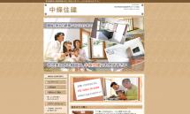 豊田市の耐震住宅リフォームは中條住建