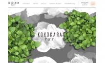 KOKOKARA Hair