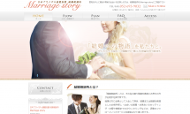 愛知で婚活 - 結婚相談所Marriage story
