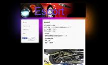 ホーム - 東海市で車検・板金なら【Escort】