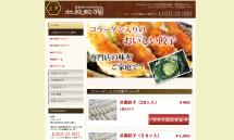 おいしい餃子(ギョーザ)の通販・販売【社龍】