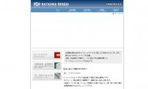ヒートパイプの【片岡線材株式会社】公式ホームページ